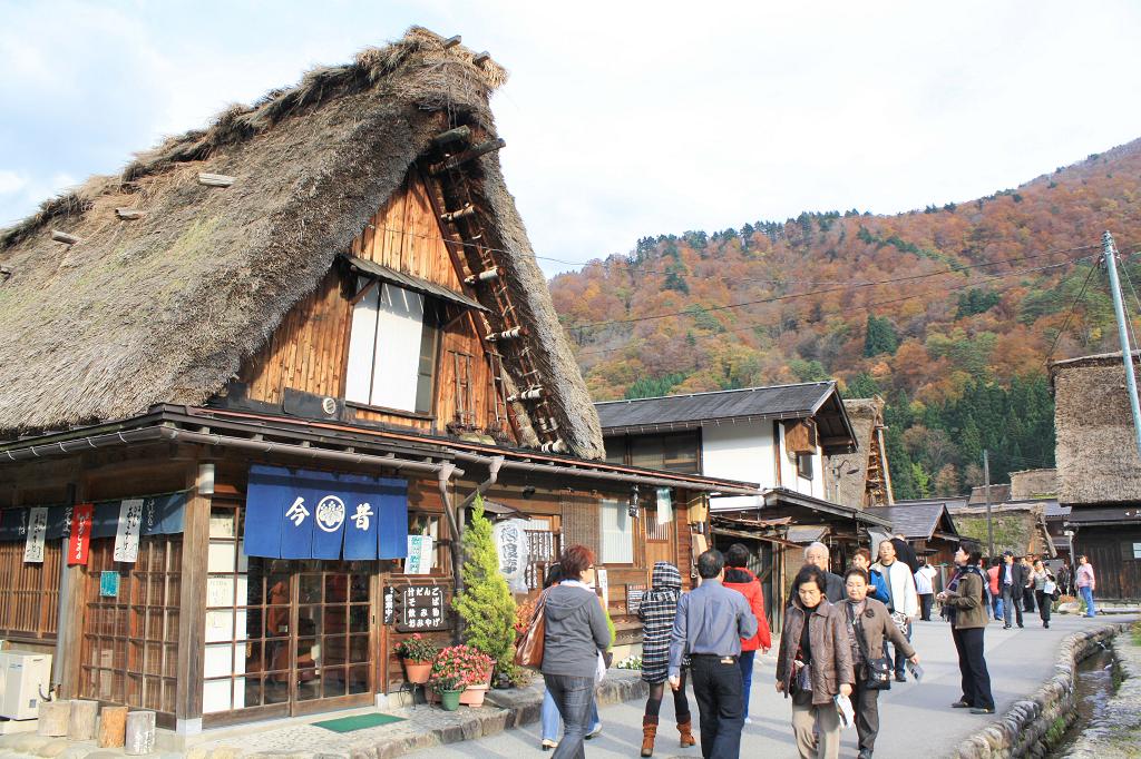 หมู่บ้านโอกิมาจิ