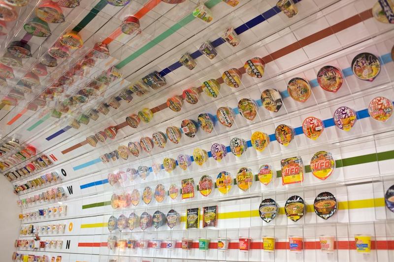 พิพิธภัณฑ์บะหมี่สำเร็จรูป
