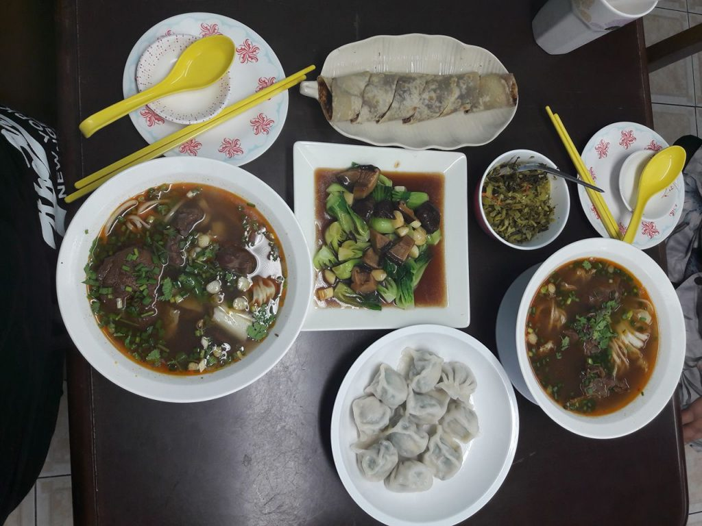 เมนูอาหารSmile Restaurant