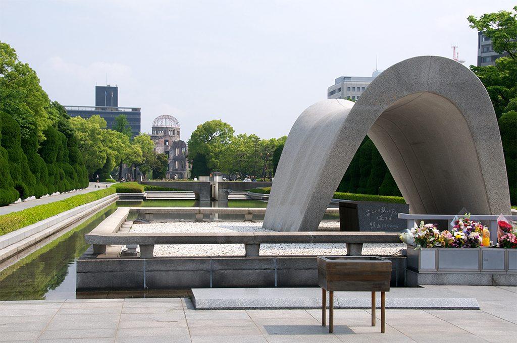พิพิธภัณฑ์สันติภาพฮิโรชิม่า