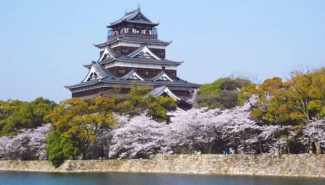 ปราสาทฮิโรชิม่า