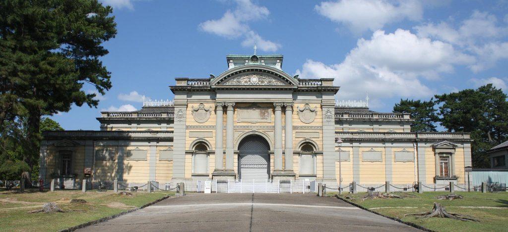 พิพิธภัณฑ์แห่งชาตินารา