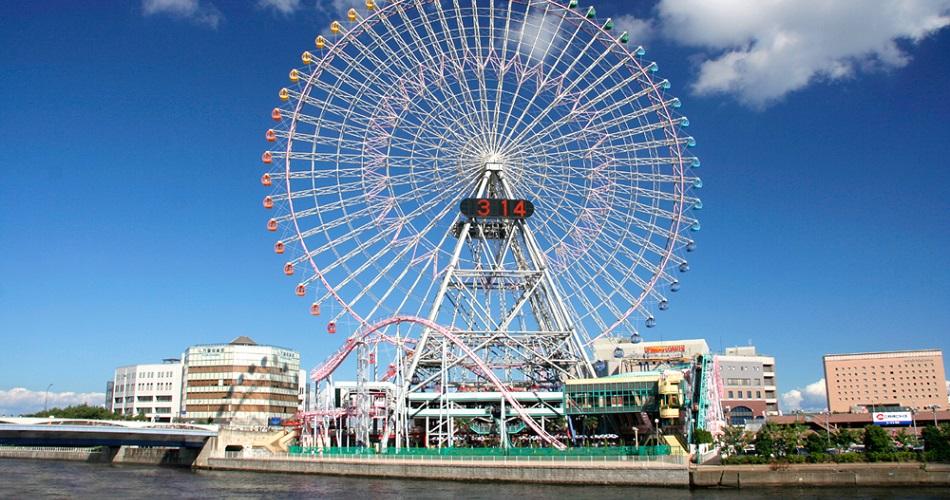 Cosmo World Ferris Wheel