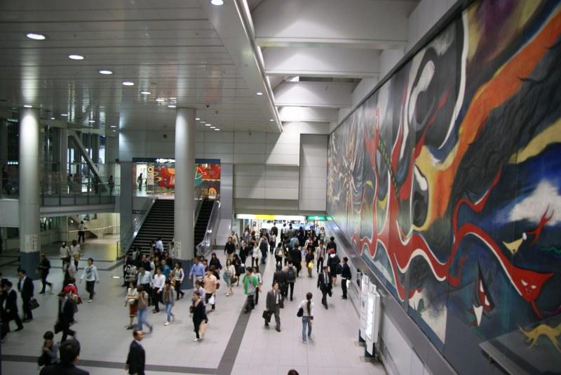 สถานีชิบูย่า