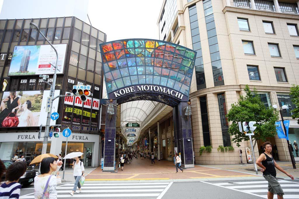 โกเบ โมโตมาชิ