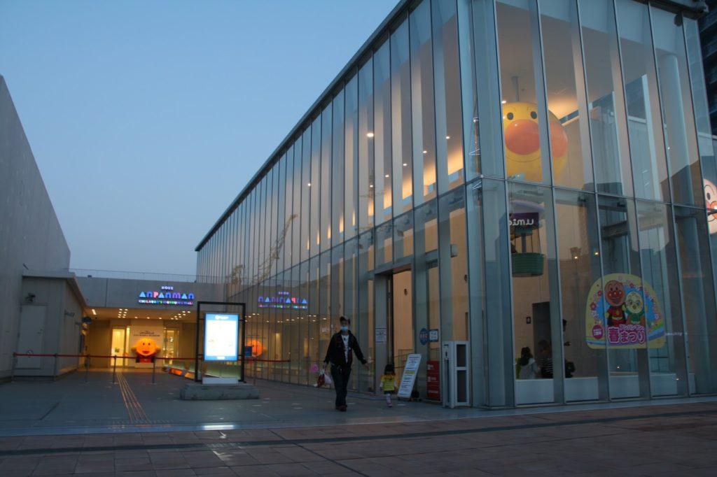 พิพิธภัณฑ์เด็กอังปังแมน