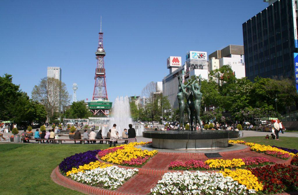 สวนสาธารณะโอโดริ